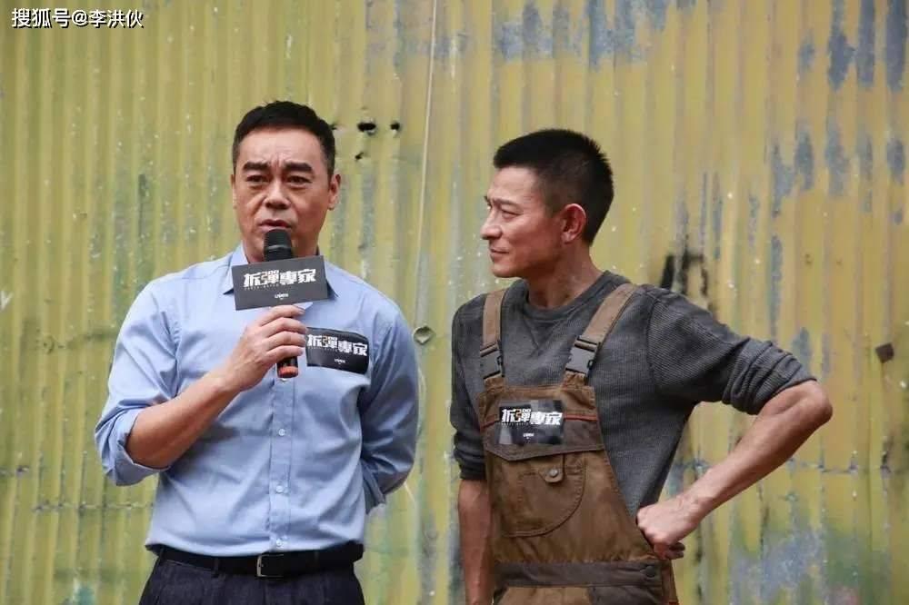 劉德華劉青雲18年不合作,新片讓他們成生死之交 娛樂 第7張