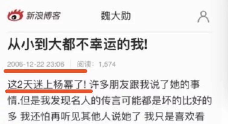 魏大勋染了杨幂最想测验考试的发色,网友:又置信恋爱了(图17)
