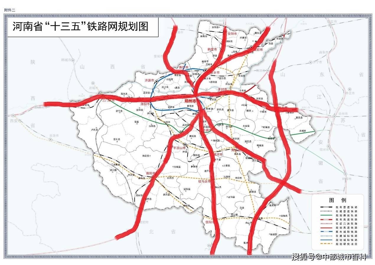 目前河南经济总量中西部排名第_河南牧业经济学院排名