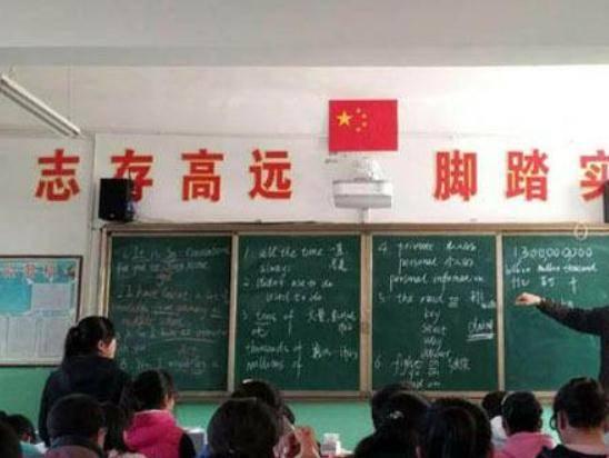 原创 英语课应该从几年级开始学,一年级还是初中?网友:高中