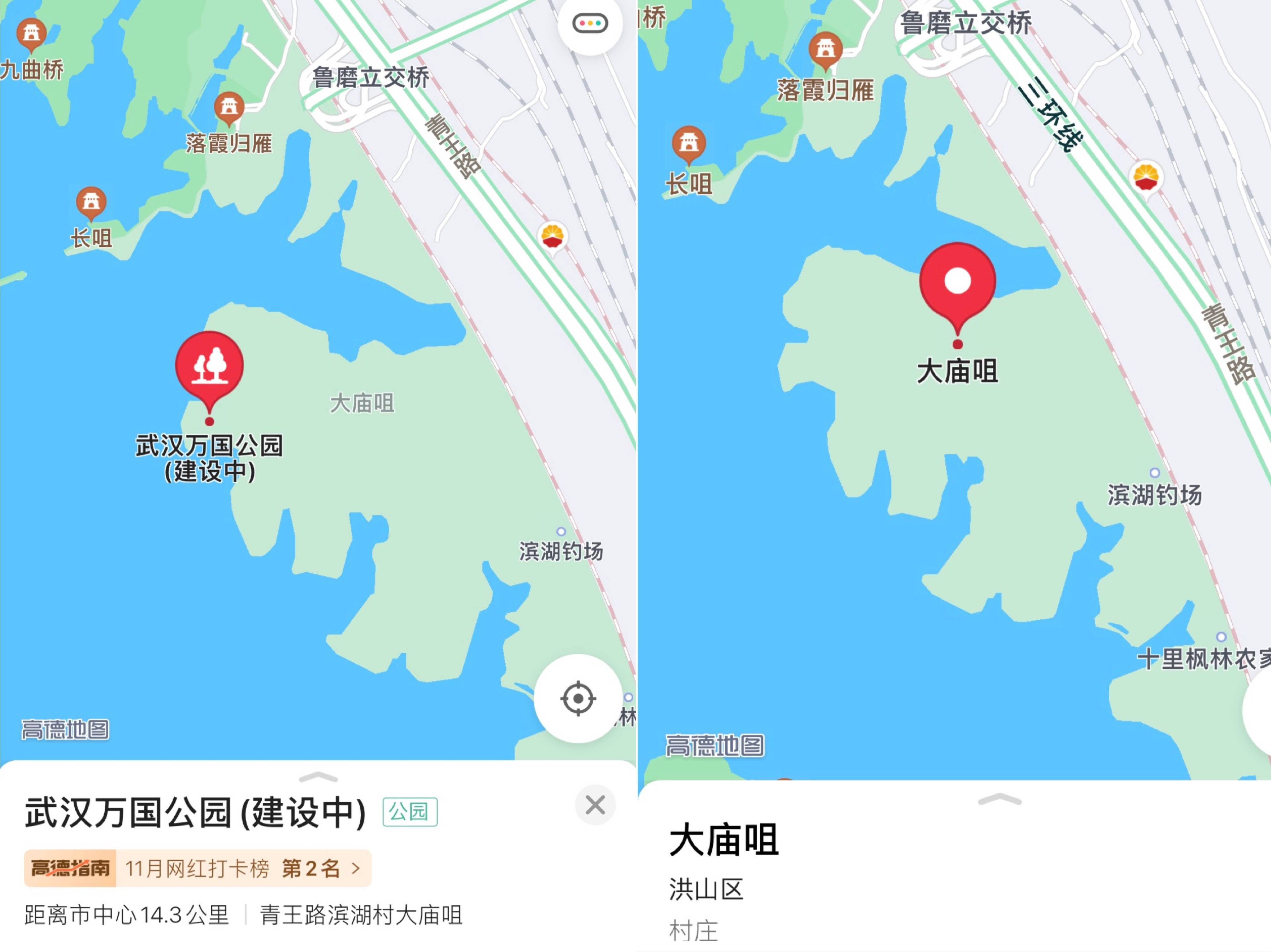 """原创             发现一处武汉深处的""""古村"""",网上资料几乎空白,它究竟有何来历"""