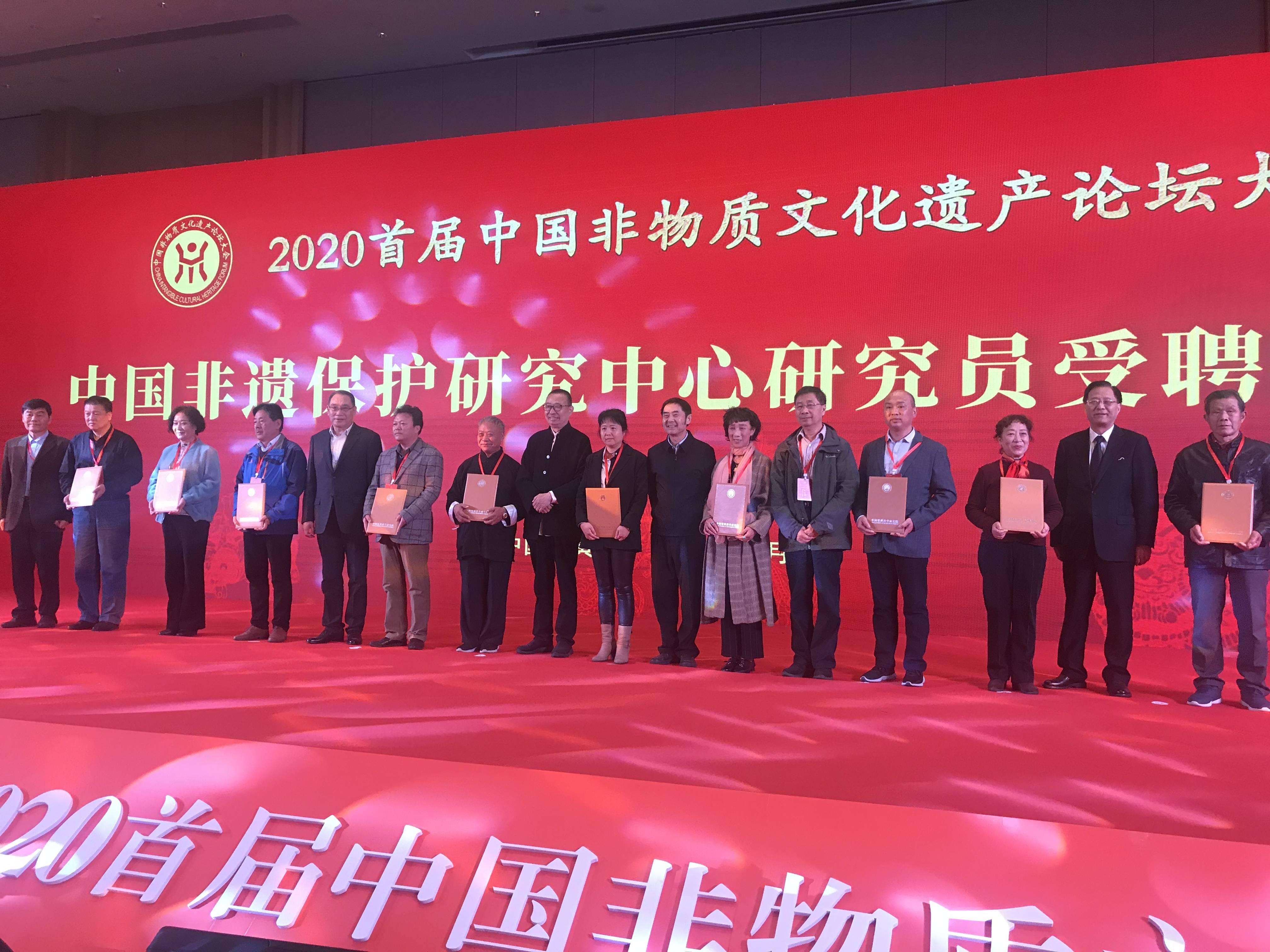 刘晓玉:国际视野下中国非遗保护的理念、路径、措施——以吉州窑为例