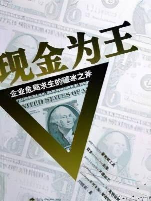今年楼市为何蠢蠢欲动?货币超发是经济危机?现金为王不正确