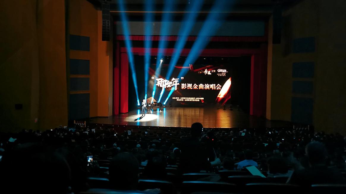 """山西大剧院""""那些年""""影视金曲演唱会——再忆美好 怀念经典!"""
