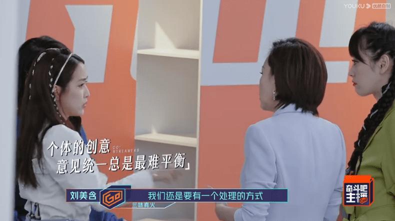 端架子、难相同,叶璇节目中气走王琳何洁,难怪大师不肯跟她一组(图28)
