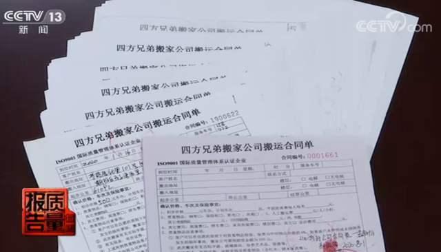 北京搬家排行_北京企业纳税规模排行榜央视移动网通跻身三甲