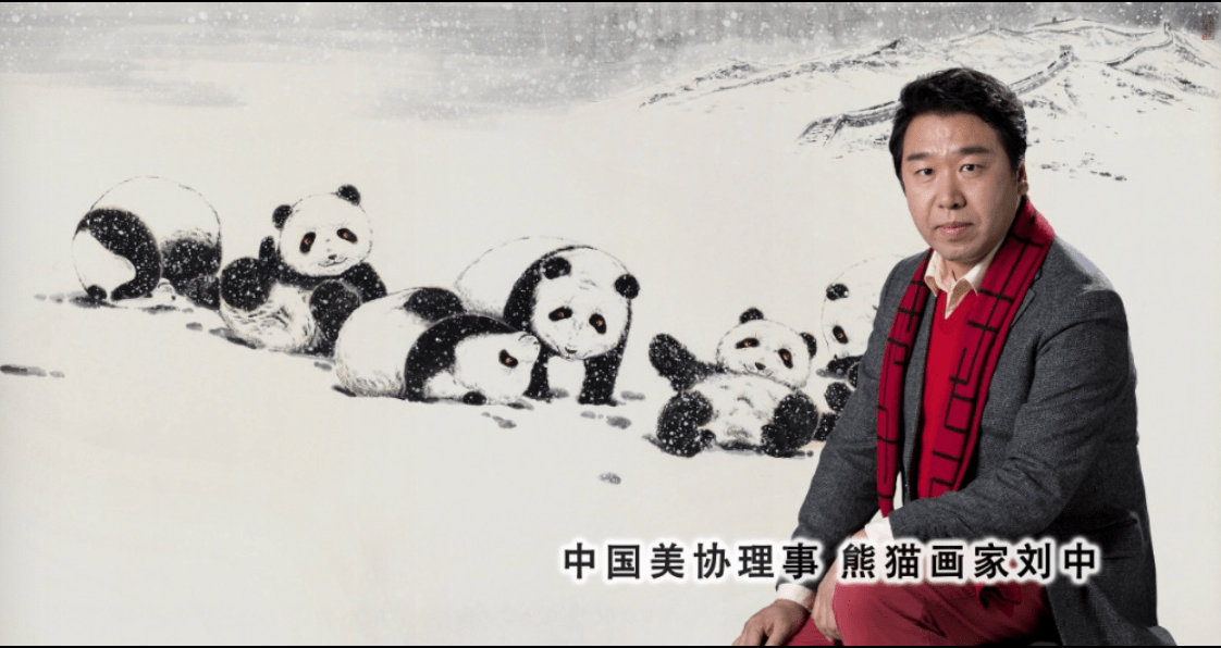 熊猫刘忠画了一幅100米长的卷轴 赞美北京冬奥会讲述了刘忠创作《冰雪国宝万里图》的故事