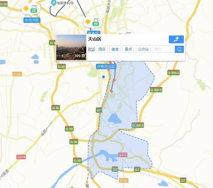 天山区人口_新疆有座山,叫天山 新疆有无数座山,卧槽还叫天山