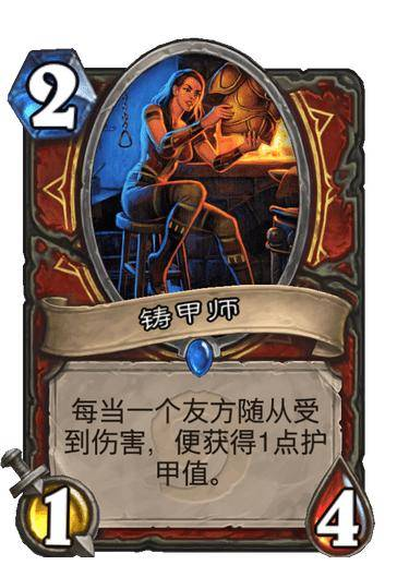 《炉石传说:新版本战士代表卡组已正式确定,没错,就是牛头人!》