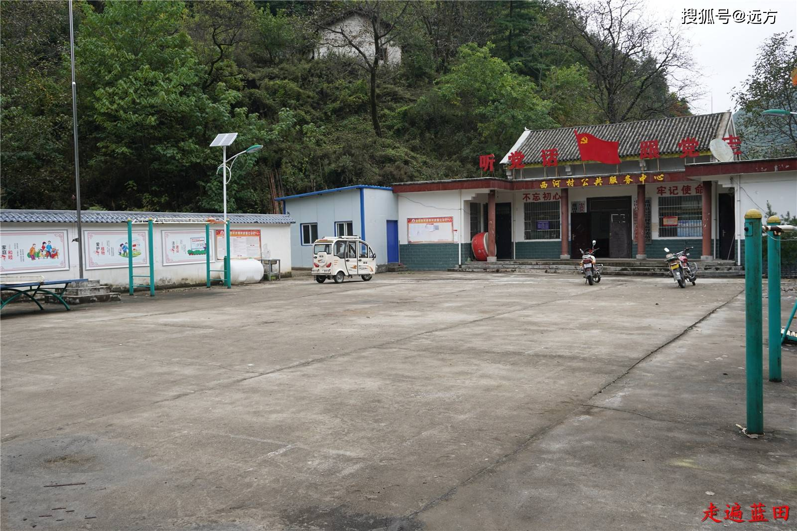 祝阳镇西大官村