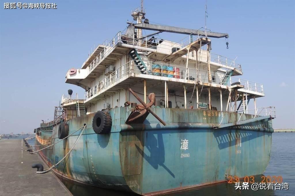针对被扣押的大陆抽砂船,台法务机构竟建议拿来当台军导弹标靶