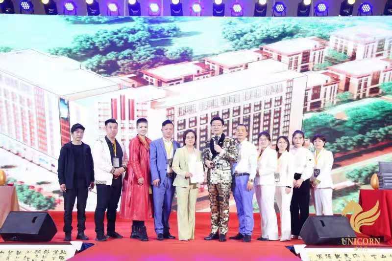 2020万亿生态《十亿美金独角兽》战略会11月20日在上海佘山索菲特大酒店圆满举行插图(9)