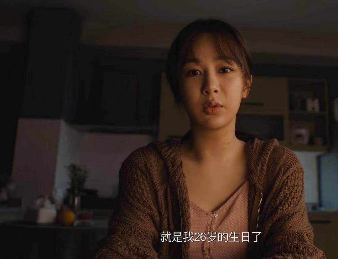 杨紫《许愿》演技大爆发,台词功底强,素颜怼脸拍打脸黑粉
