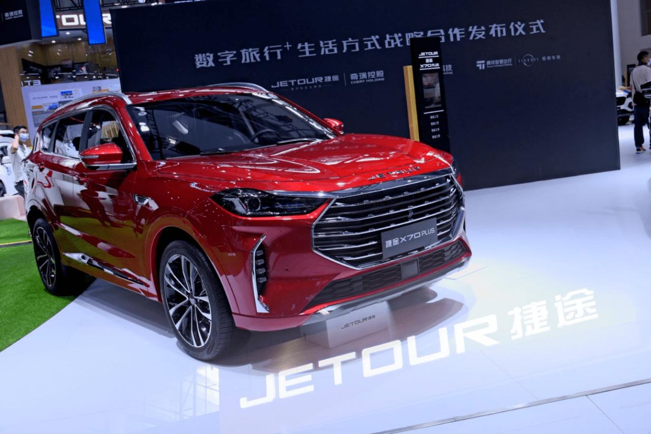 原厂最大续航500km,搭载磷酸铁锂电池,捷途X70S EV亮相广州车展