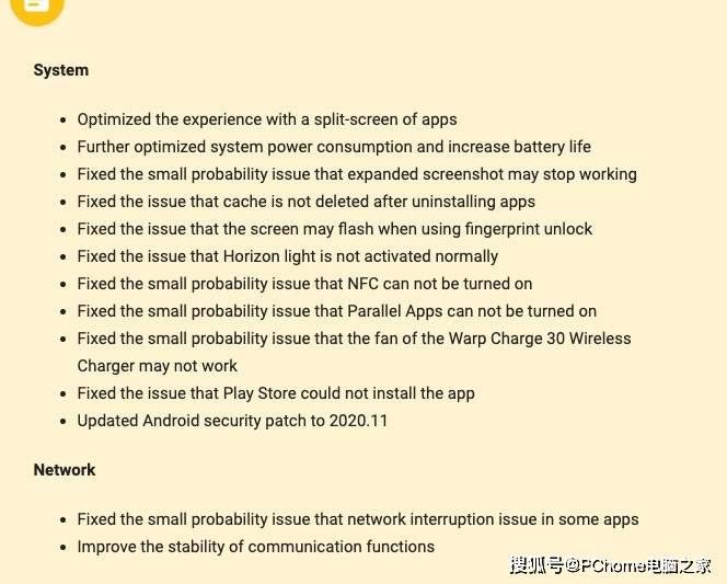 查漏补缺提升稳定性 一加8/8Pro OxygenOS 11更新