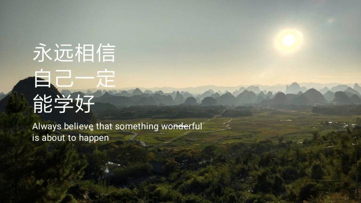 中文里的哪些词 英语基础无法翻译或解释?