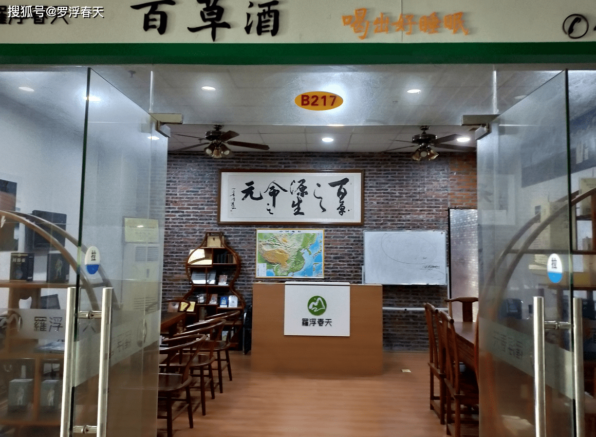http://www.hmhxwz.cn/jiankang/145992.html