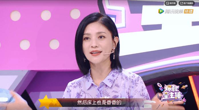 "COCOVEL强力助阵火爆综艺《爆款星主播》,一起""爆""有香气"