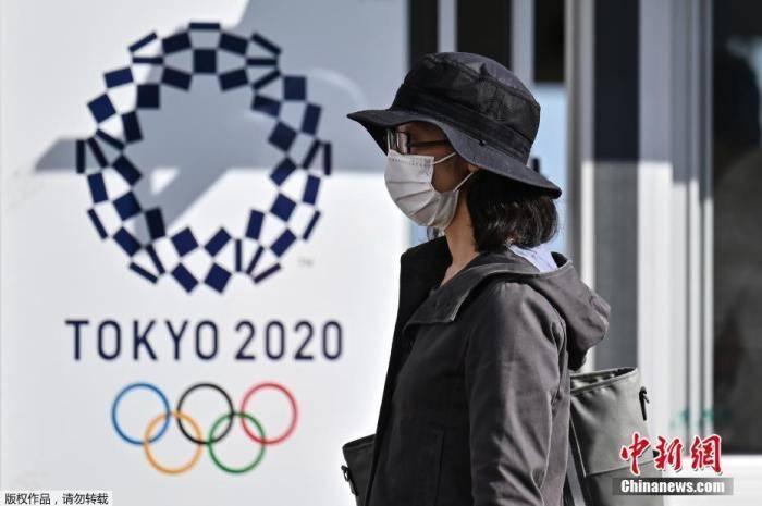 东京奥运会退票申请已截止 退款工作12月下旬进行