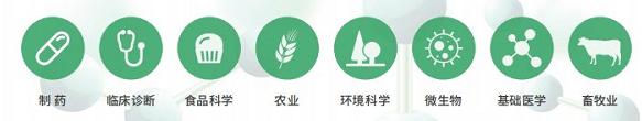 上海鹿明生物科技有限公司