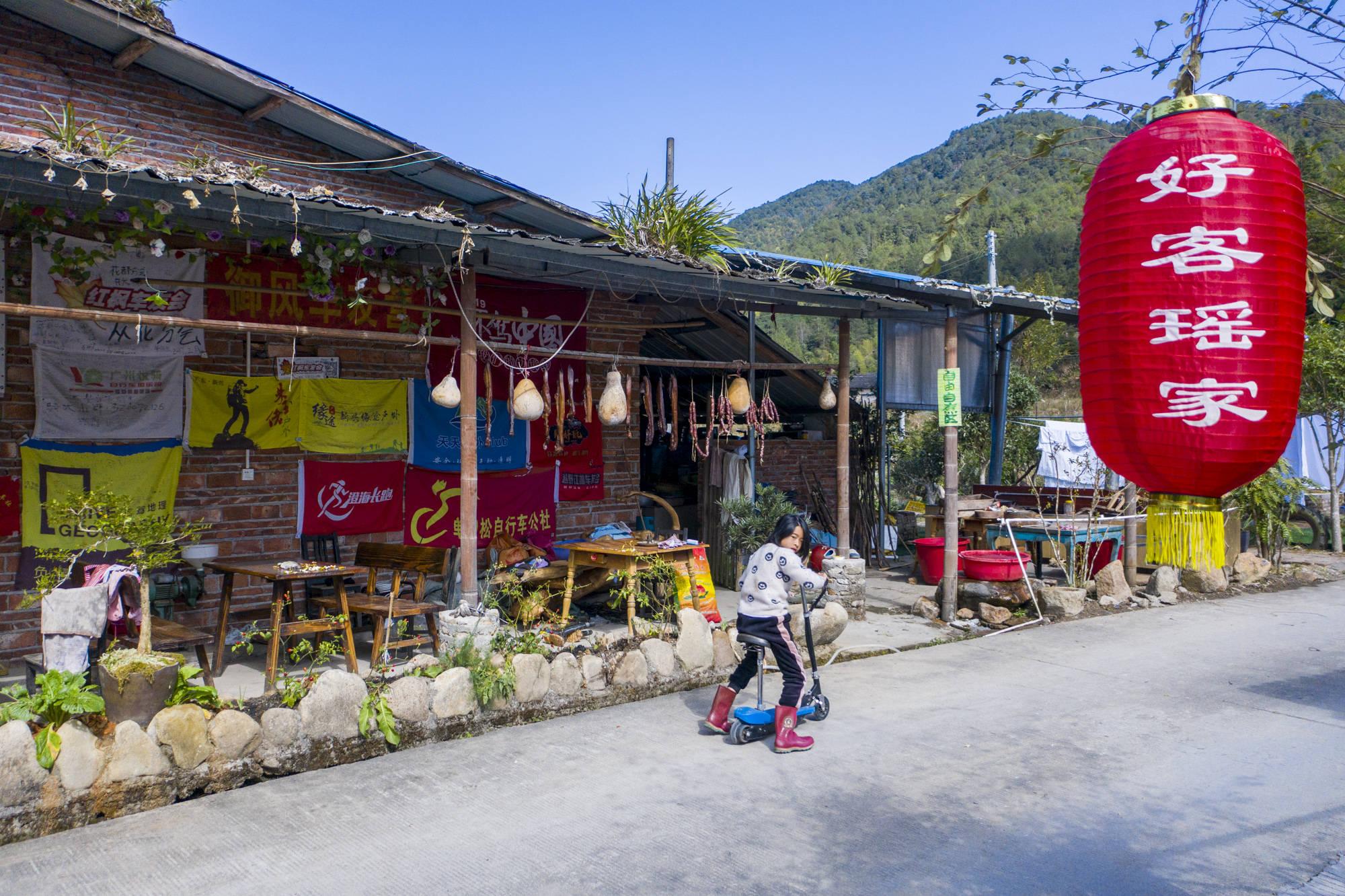 广东有座瑶族村落,藏着两件宝贝,村民世代守护:1000万也不卖!