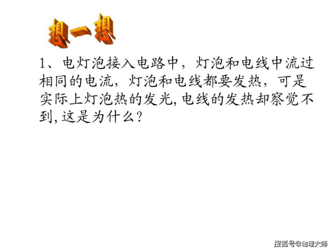 受天气影响,北京陶然亭公园游船暂停运营
