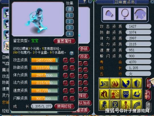 梦幻西游:一晚连出两个120超级简易手镯梧桐鉴定神农不磨项链