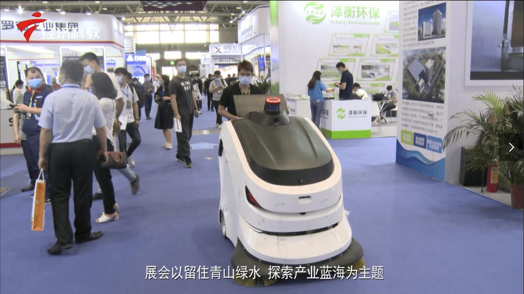 2021中国环卫设施展览会