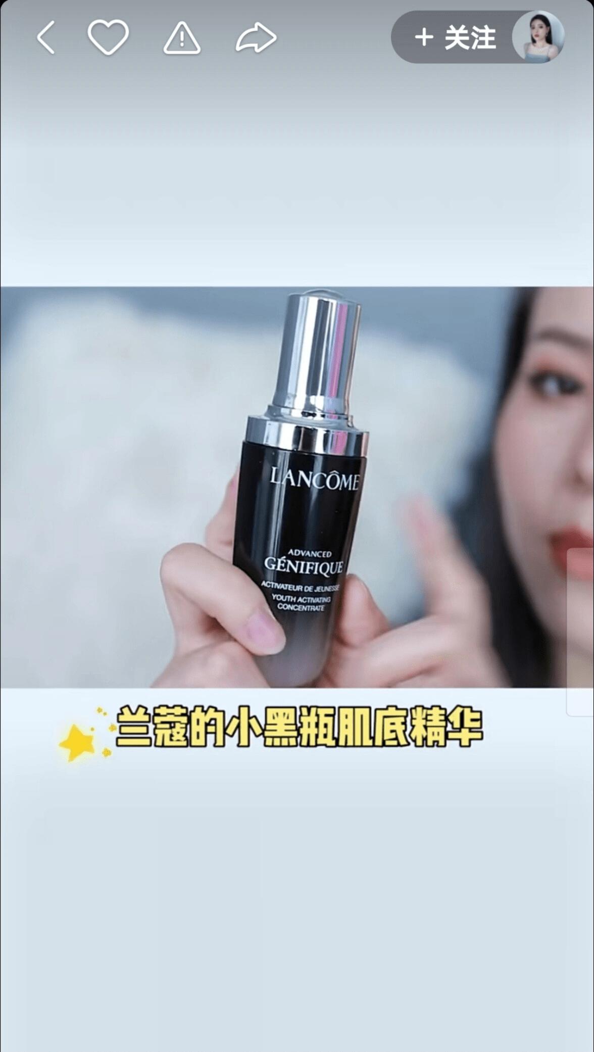 快手磁力聚星创作者独特创意助力传播,释放美妆个护领域营销潜力