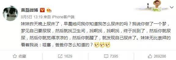 北京学生租房用身体换 玩家文档