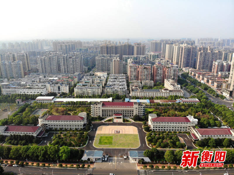 """【""""新衡阳""""网评】明确了!建设省域副中心城市,衡阳凭实力!"""