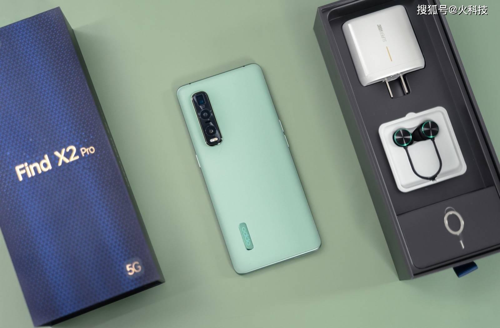 2020年oppo最值得选择的手机,高价低配和低价高配