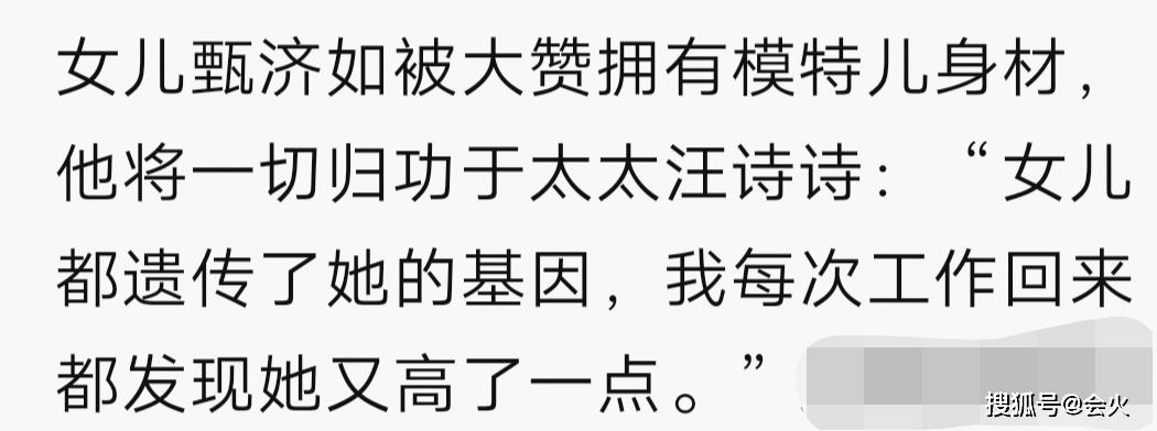 """吴政隆任江苏省委书记 山西""""塌方式腐败""""后曾担重任"""