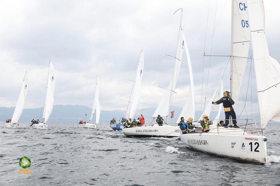 2020抚仙湖高原帆船赛暨全国商学院帆船邀请赛闭幕