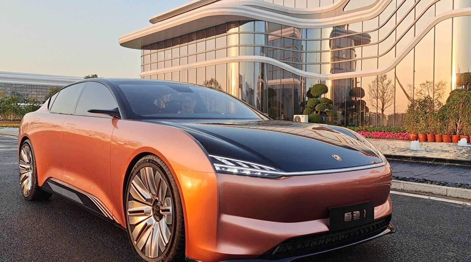 恒大汽车放出恒驰1路跑测试视频 恒驰系列明年下半年陆续量产