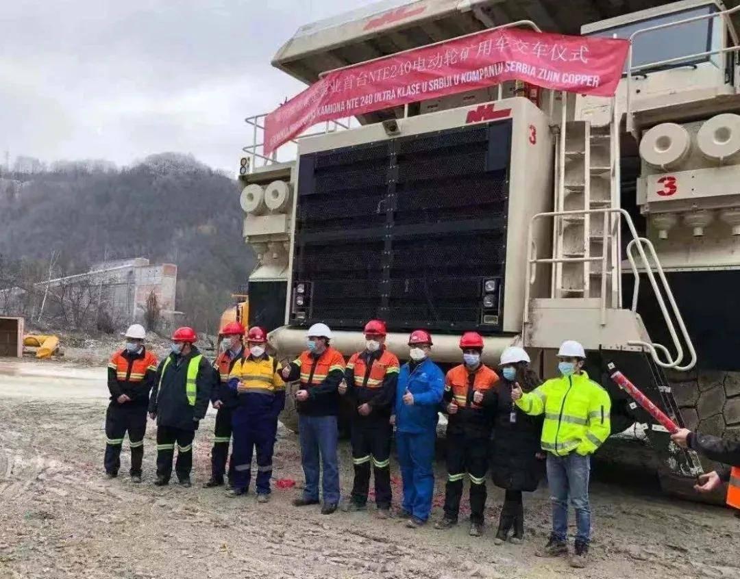 紫金铜业:北重集团首台NTE240电动轮矿用车正式交