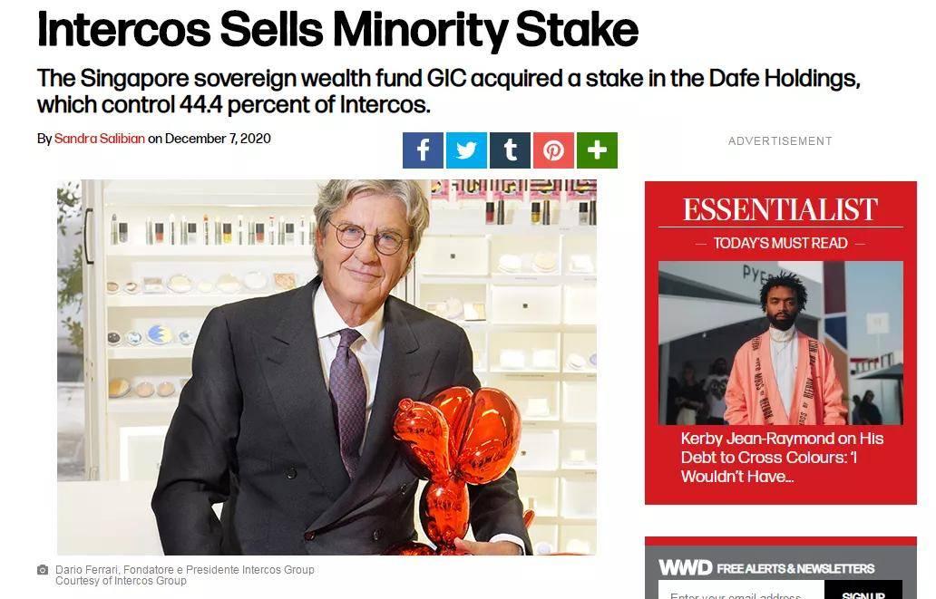 中国最大的彩妆代工厂,有新股东了!