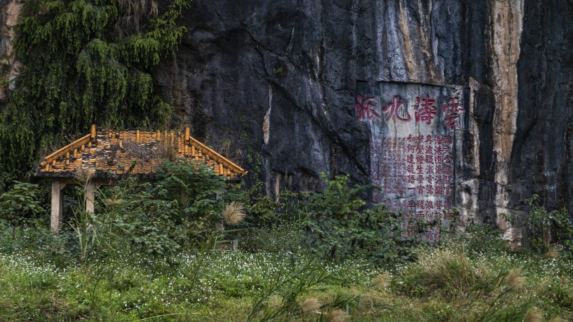 """广东有个小众秘境,湟川三峡秀美险峻,被誉为""""岭南诗画走廊"""""""