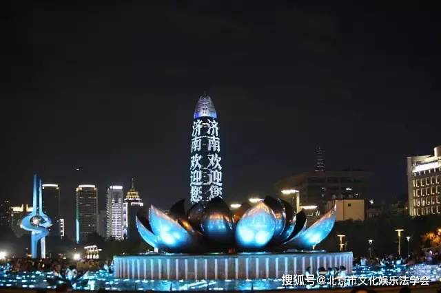 """""""中国文化娱乐法治论坛""""落户泉城,促进了齐鲁文化法治的发展"""