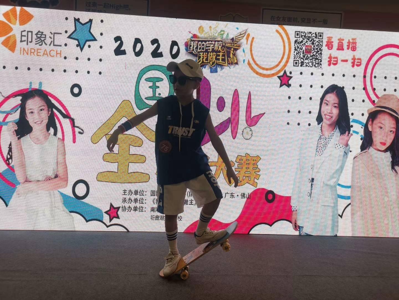2020年度一鸣体育奥拍青少年体育俱乐部内部羽毛球赛人气冠军-凌梓轩_比赛