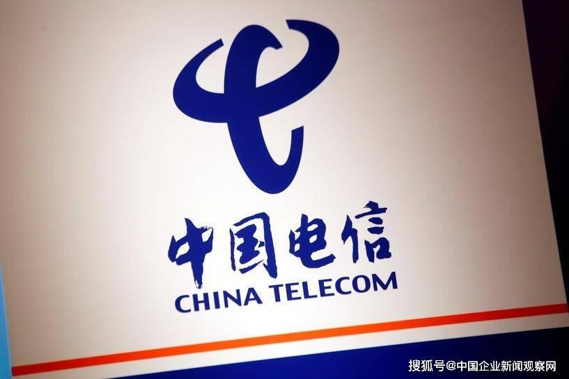 美国联邦通信委员会(FCC)启动撤销中国电信在美运营授权程序