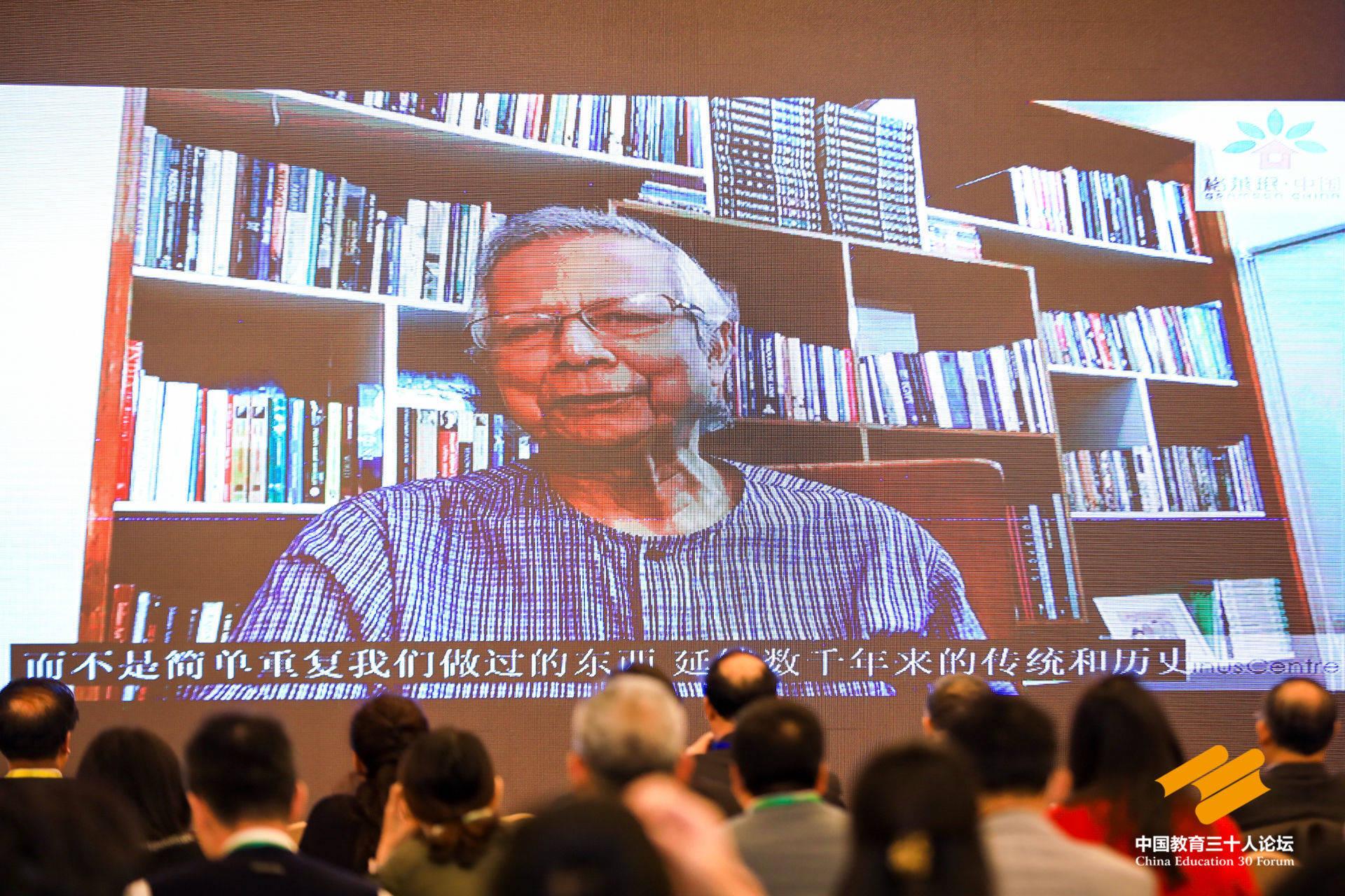 原创 诺贝尔奖得主穆罕默德·尤努斯:教育的目的是培养对自己人生做好准备的年轻人