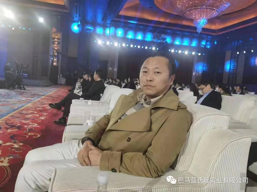 藍氏瑤實業集團董事長安煥庭應邀出席央視財經論壇