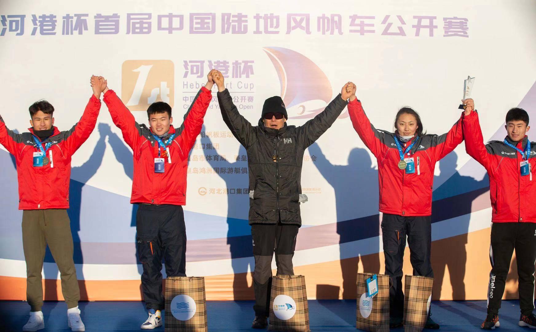 """""""河港杯""""首届中国陆地风帆车公开赛落幕"""