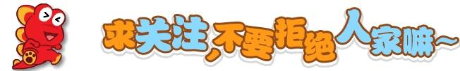 亿电竞_ 5本王朝争霸小说推荐:武将铁血铸军魂 文谋风云炼丹心(图1)