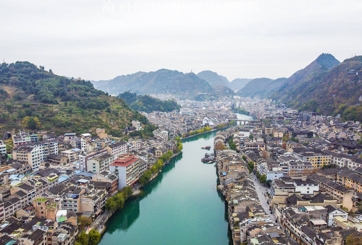 原创             高原上的最美古城——镇远,曾是贵州中心城市,历史比贵阳还悠久