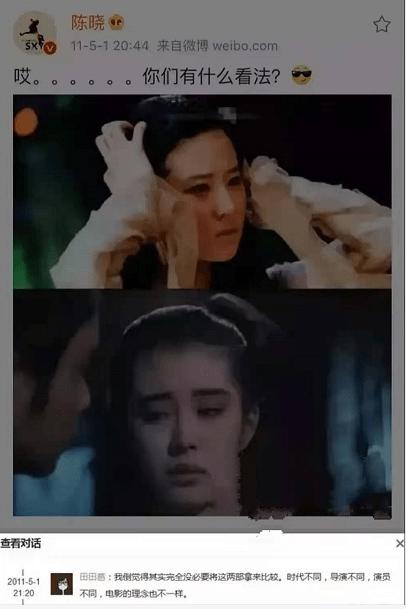 演员杨洋的助理爆出455569是杨洋的吗_yyds杨洋_杨洋微博