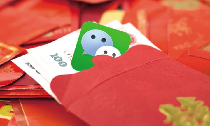 """微信""""动态""""红包来了,红包金额随机波动,还能发爱心红包"""