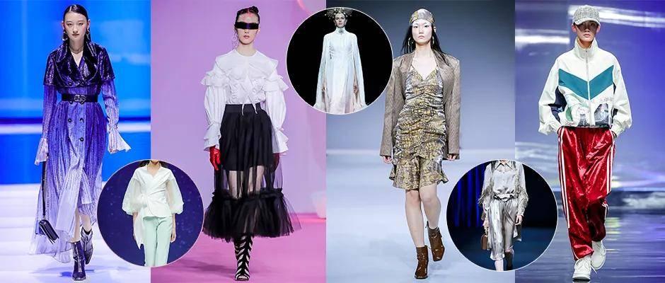 趋势| 2021春夏中国国际时装周流行设计手法及元素分析