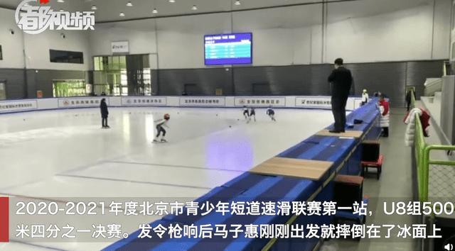 网友400多万的点赞!8岁女孩短道速滑摔倒勇追夺冠